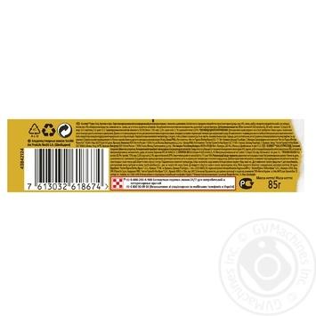 Корм GOURMET Gold С лососем и курицей в подливке для взрослых кошек 85г - купить, цены на Novus - фото 3