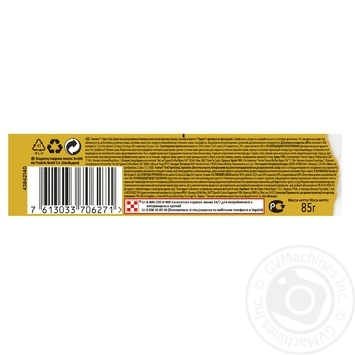 Gourmet for cats canned with rabbit in pate food 85g - buy, prices for Tavria V - image 3