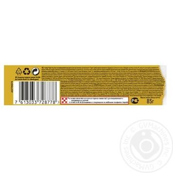 Корм GOURMET Gold С уткой морковью и шпинатом в паштете для взрослых кошек 85г - купить, цены на Novus - фото 3