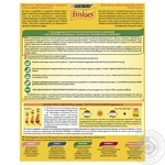 Friskies Vegetables And Chicken With Dry For Indoor Cats Food - buy, prices for Tavria V - image 2