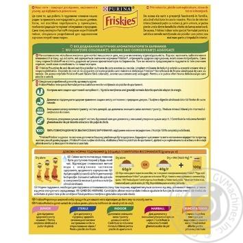 Корм сухой Friskies Indoor С курицей и садовой травой для взрослых котов 270г - купить, цены на Ашан - фото 2