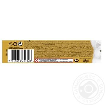 Корм GOURMET Gold Нежные биточки С курицей и морковью для взрослых кошек 85г - купить, цены на Метро - фото 3