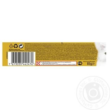 Корм GOURMET Gold Нежные биточки С говядиной и томатами для взрослых кошек 85г - купить, цены на Метро - фото 3