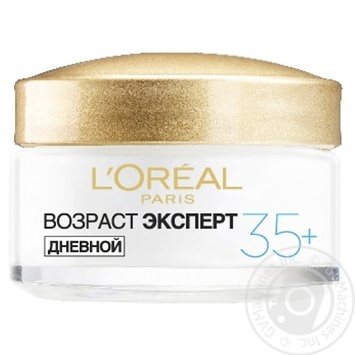 L'Oreal Dermo Expertise Trio Active anti-age care 35+ cream - buy, prices for Novus - image 6
