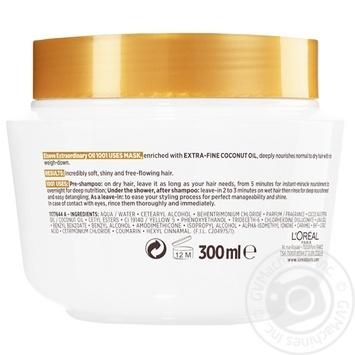 Маска L'Oreal Paris Elseve Роскошь кокосового масла для нормальных и сухих волос 300мл - купить, цены на Novus - фото 2