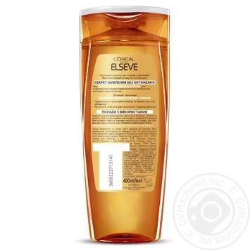 Шампунь Elseve Роскошь кокосового масла для нормальных волос требующих питания 400мл - купить, цены на Метро - фото 2