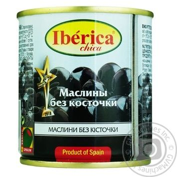 Маслини чорні Iberica Chika без кісточки 200мл - купити, ціни на МегаМаркет - фото 2