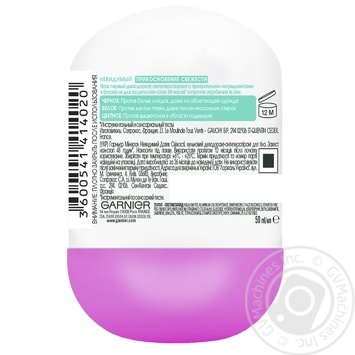 Garnier Mineral Invisible Protection Fresh Touch Deodorant Antiperspirant 50ml - buy, prices for Auchan - photo 5