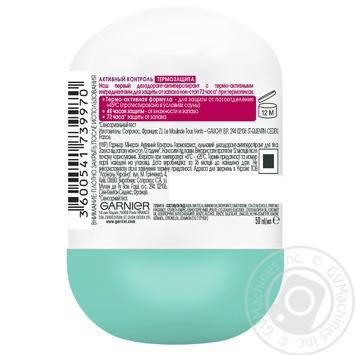 Дезодорант кульковий Garnier Mineral Активний контроль  50мл - купити, ціни на Novus - фото 3