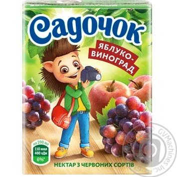 Нектар Садочок яблочно-виноградный из красных сортов 0,2л - купить, цены на Novus - фото 4