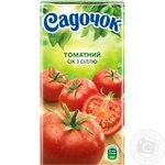 Sadochok Tomato Juice with Salt 0,5l - buy, prices for CityMarket - photo 4