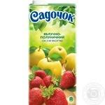 Sadochok Apple-strawberry Juice 1.93l - buy, prices for Novus - image 4