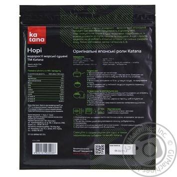 Нори водоросли Katana морские сушеные 10 листов - купить, цены на Novus - фото 2