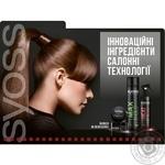 Лак для волос Syoss Ceramide Complex максимальная фиксация 5 400мл - купить, цены на Novus - фото 2