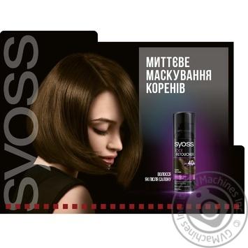 Тонирующий спрей Syoss Root Retoucher Блонд для маскировки отросших корней и седины 120мл - купить, цены на Novus - фото 3
