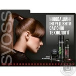 Syoss Hairspray Keratin Extra Strong Fixation 400ml - buy, prices for Auchan - image 2