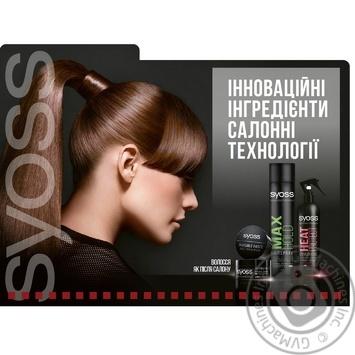 Лак для волос SYOSS Volume Lift Экстрасильная фиксация 4 400мл - купить, цены на Восторг - фото 4