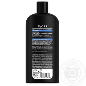 Шампунь Syoss для тонких волос 500мл - купить, цены на Ашан - фото 2