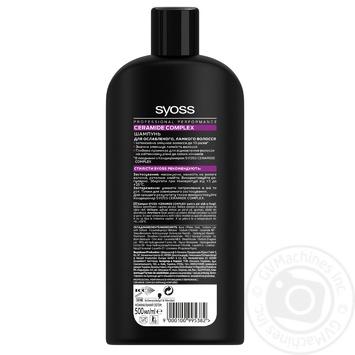 Шампунь Syoss Ceramide Complex для ослабленных ломких волос 500мл - купить, цены на Novus - фото 2