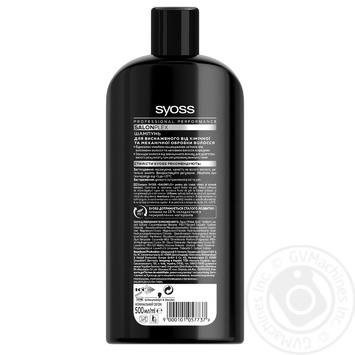 Шампунь Syoss Salon Plex для волос ослабленных химической и механической обработкой 500мл - купить, цены на Novus - фото 2