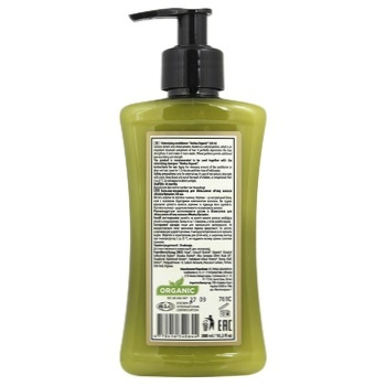 Conditioner Melica organic honey for hair growth 300ml - buy, prices for Auchan - image 2