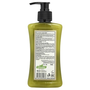 Бальзам-кондиционер Melica organic против выпадения волос 300мл - купить, цены на Novus - фото 2