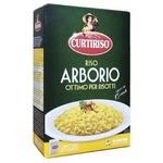 Рис Curtiriso Arborio 500г