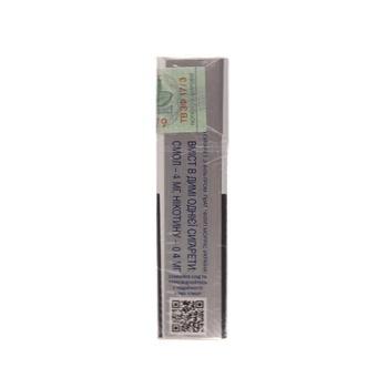 Сигареты Bond Street Silver Selection - купить, цены на Фуршет - фото 6