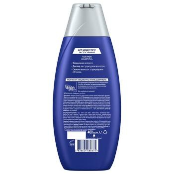 Schwarzkopf Schauma Shampoo For Men 400ml - buy, prices for Auchan - image 2