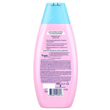 Schauma Fresh it Up! For Quickly Oiling Hair Shampoo 400ml - buy, prices for Auchan - image 2