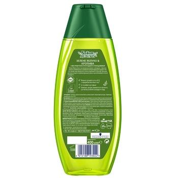 Шампунь Schauma Nature Moments Швейцарское зеленое яблоко & крапива для нормальных волос 400мл - купить, цены на Novus - фото 2