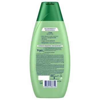 Шампунь Schauma 7 трав для нормального і жирного волосся 400мл - купити, ціни на Novus - фото 2