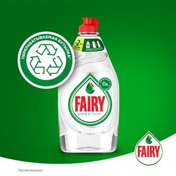 Жидкость для мытья посуды Fairy Pure & Clean 450мл - купить, цены на Фуршет - фото 8