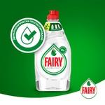 Средство для мытья посуды Fairy Pure & Clean 650мл - купить, цены на Восторг - фото 6