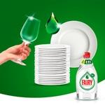 Средство для мытья посуды Fairy Pure & Clean 650мл - купить, цены на Восторг - фото 2
