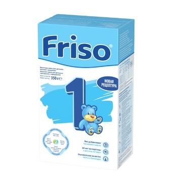 Суха суміш Friso Frisolac з народження до 6 міс 350г - купити, ціни на CітіМаркет - фото 2