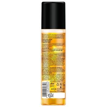 Экспресс-кондиционер Gliss Kur Oil Nutritive с бьюти-маслами для длинных волос с секущимися кончиками 200мл - купить, цены на ЕКО Маркет - фото 2