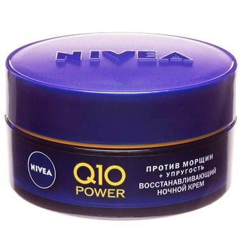 Крем Nivea Q10 Plus Увлажняющий для лица против морщин ночной 50мл - купить, цены на Фуршет - фото 6