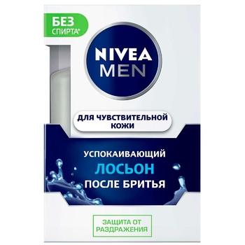 Лосьон после бритья Nivea Men Успокаивающий для чувствительной кожи 100мл - купить, цены на Ашан - фото 4