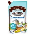National Belarusian Traditions Sour Cream Mayonnaise 67% 300g