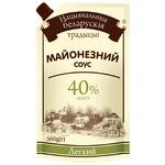 National Belarusian Traditions Light Mayonnaise Sauce 40% 560g