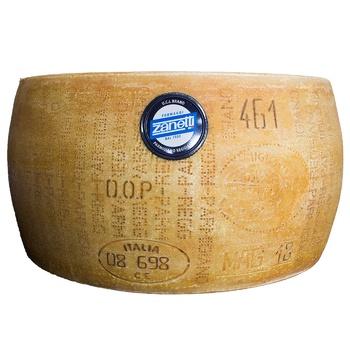 Zanetti Parmigiano Reggiani Hard Cheese 32%