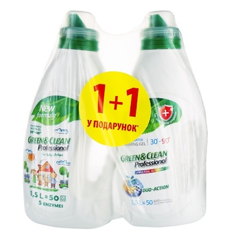Green&Clean Professional Washing Gel for Children's Things 1,5l + Universal 1,5l - buy, prices for Auchan - photo 1
