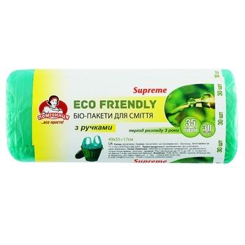 Био-пакеты для мусора Помощница Supreme с ручками 35л 30шт