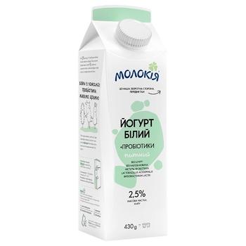 Йогурт Молокія Белый + пробиотики 2,5% 430г - купить, цены на Ашан - фото 1