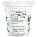 Molokiya White Yogurt + Probiotics 2,5% 300g - buy, prices for Auchan - photo 2