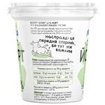 Йогурт Молокія білий густий 1,6% 300г - купити, ціни на Метро - фото 2