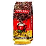 Кофе Ferarra 100% арабика в зернах 200г