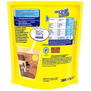 Какао-напій NESTLÉ® NESQUIK® OPTI-START швидкорозчинний 380г - купити, ціни на CітіМаркет - фото 7