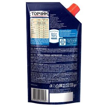 TORCHYN® American mild mustard 130g - buy, prices for CityMarket - photo 2